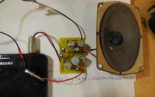 Усилитель на германиевых транзисторах