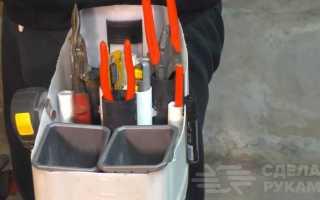 Поясной подсумок для инструмента из пластиковой канистры
