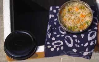 Мини «печка» для приготовления еды на солнце