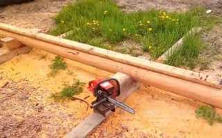 Как с помощью бензопилы из круглого бревна сделать брус