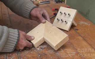 Простой кондуктор для сверления отверстий под шканты