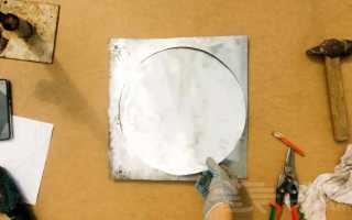 Как сделать колпак-зонтик из листового металла