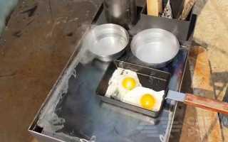 Походная мини печь для приготовления пищи