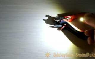 Мини фонарик-брелок своими руками