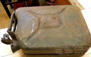 Походный мангал из старой металлической канистры