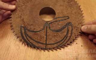 Нож для кожи из старого циркулярного круга