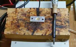 Как припаять медный провод к алюминию обычным паяльником