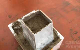 Горшок для растений из остатков керамической плитки