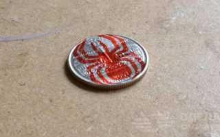 Как сделать паука из обычной монеты