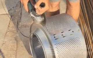 Классный мангал из барабана от стиральной машины