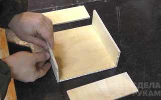 Подставка с ящиком из фанеры для заточного станка