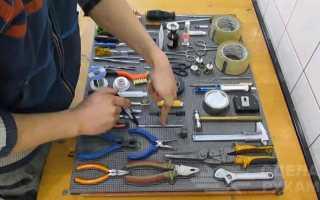 Система хранения ручного инструмента в домашней мастерской