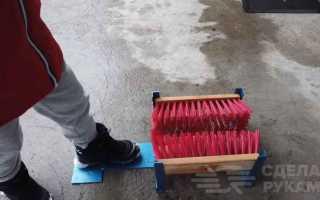 Нехитрое приспособление для быстрой чистки обуви от грязи