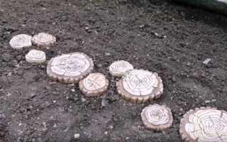 Плитка в виде древесных спилов без заливочных форм