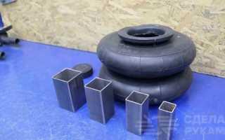 Автомобильный пневматический домкрат из пневмоподушки