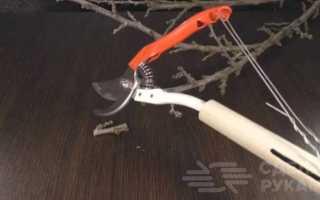 Удлинитель для садового секатора с электрическим приводом