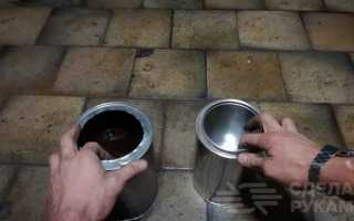 Мини печь длительного горения из двух жестяных банок