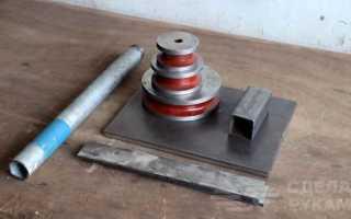 Простой настольный трубогиб для мастерской и гаража