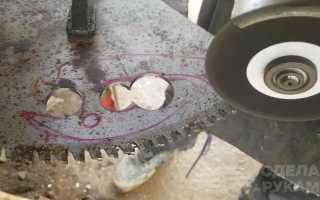Топорик из старого пильного диска от циркулярной пилы