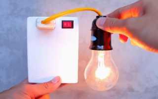 Как сделать Power Bank на 220 В