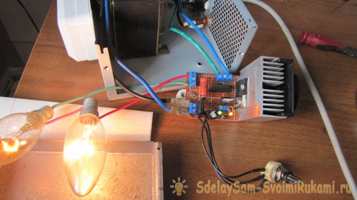 Беспомеховый автотрансформатор с электронной регулировкой напряжения