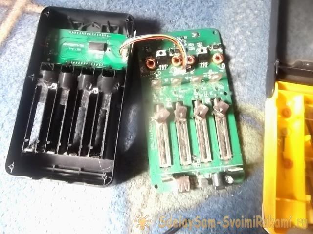Доработка зарядного устройства