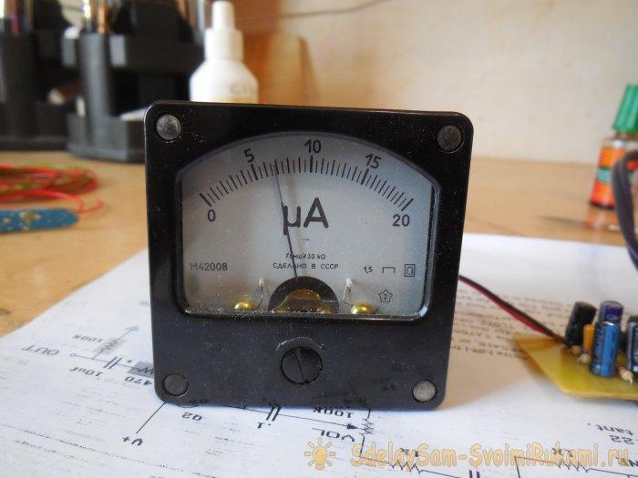 Стрелочный индикатор звука