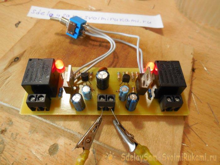 Схема защиты акустических систем