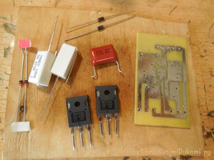 Индукционный нагреватель металла