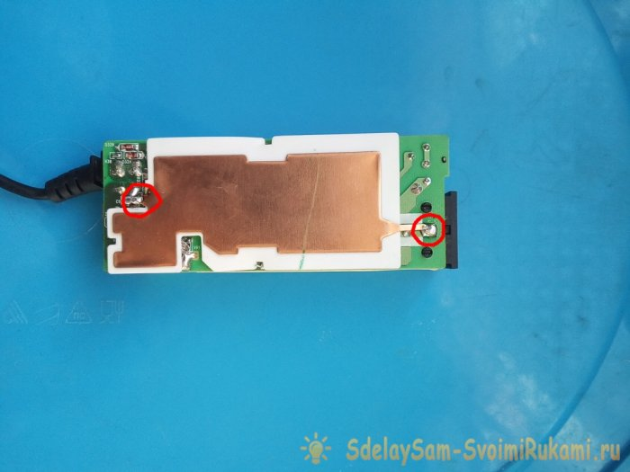 Зарядное устройство для аккумулятора из блока питания ноутбука