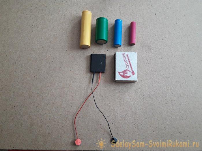 Компактное зарядное устройство для любых внешних аккумуляторов